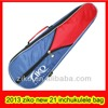 /product-gs/guitar-bag-mandolin-string-musical-instrument-1320560997.html