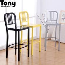 classic furniture navy bar chair metal bar chair