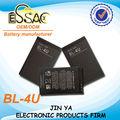China fabricante de telefone celular bateria para celular nokia bl-4u
