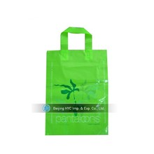 High quality durable Promotional Logo Printed Packaging Shopping Bag Plastic Bag for sale