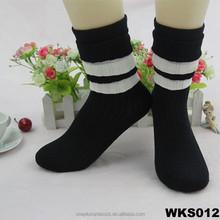 socks machine price knited