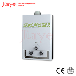 reasonable price push button pakistan instant gas water heater JY-PGW005
