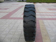 scooter tire factory