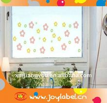removable vinyl wall stickers