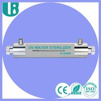 uvc 254nm uv sterilizer used fish tanks for sale