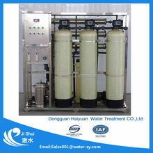 remote monitor iron removal water treatment for using