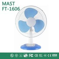 dc bldc table fan electric fan manual-table fan with novelty design made in zhongshan
