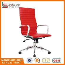 Hotel High Back Offic Chair/Executive chairs/PU Swivel Eames Chair