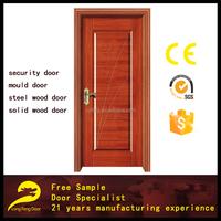 fancy design luxury interior wood mdf moulding entry door