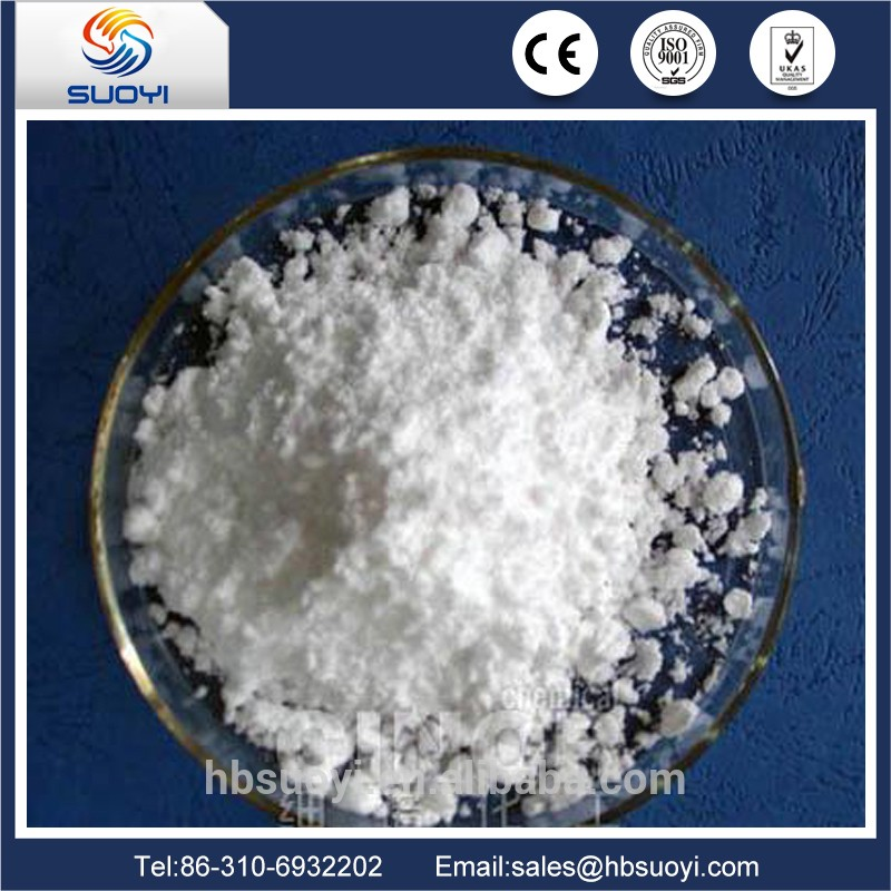 Professional-supply-professinal-product-ytterbium-nitrate-with (4).jpg
