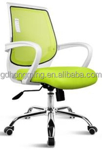 Hot Sale Office Chair With Footrest Racing Chair Office W18-2