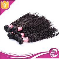 All In Same Direction Virgin Machine Weft Human Hair Remy Vietnam