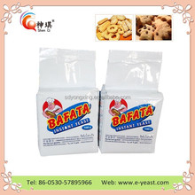 kosher food products yeast powder vacuum package 500g 450g etc with HALAL&KASHER Certification
