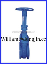 New design din F4 rising stem gate valve with great prices
