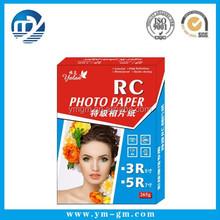 Cheap re glossy photo paper made in xiamen