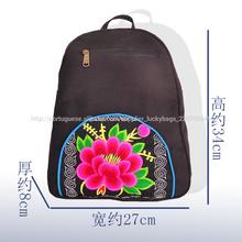 Tecidos étnicos menina mochila/sacos de escola