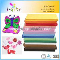 colorful llaveros+de+goma+eva/2mm llaveros+de+goma+eva