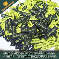 Personalized woven garment label designer logo label