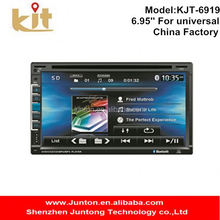 2015 china shenzhen factory 1 din 7 inch car dvd player
