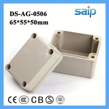 dry box for it backup floppy disc enclosure for power supply electrical box waterproof stereo boxes