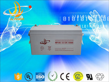 JL ELECTRONIC maintenance free battery charger 12v 150ah lead acid battery solar power storage battery