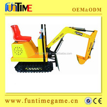 2015 kids indoor playground coin operated excavator game, mini excavator for children