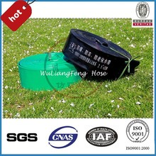 high pressure pvc lay flat hose for irrigation