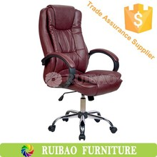 Hot Ergonomic Black Leather Executive and Managerial Office Chair Adjustable Swivel Chair