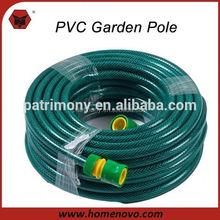 newest flexible pvc garden /car washer hose