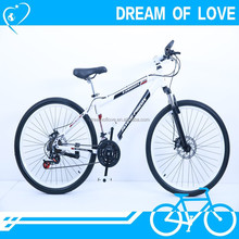 26'' with 21speed carbon steel MTB/26'' with 21 speed cheap factory direct lady's MTB