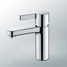 Kitchen/Bar/Bathroom Vessel Basin Faucet