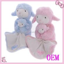 2015 mascot soft sheep toy stuffed baby plush toy lamb