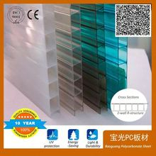 The Household Bulletproof Polycarbonate With High Quality