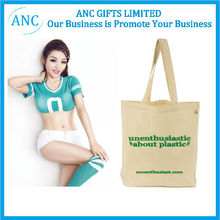 printed cotton bag cheap logo shopping bags promotional cotton bag