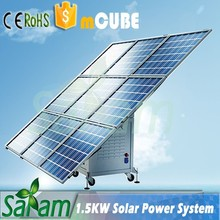 1.5KW Mobile Cheap Solar Panels China