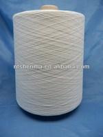 2013 promotional knitting fancy yarn / ladder yarn