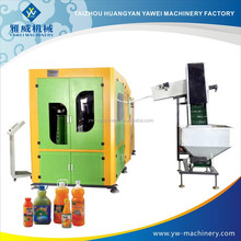 New fully automatic plastic mineral water bottle making machine for blow mould