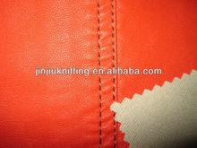 Leather like fabric soft