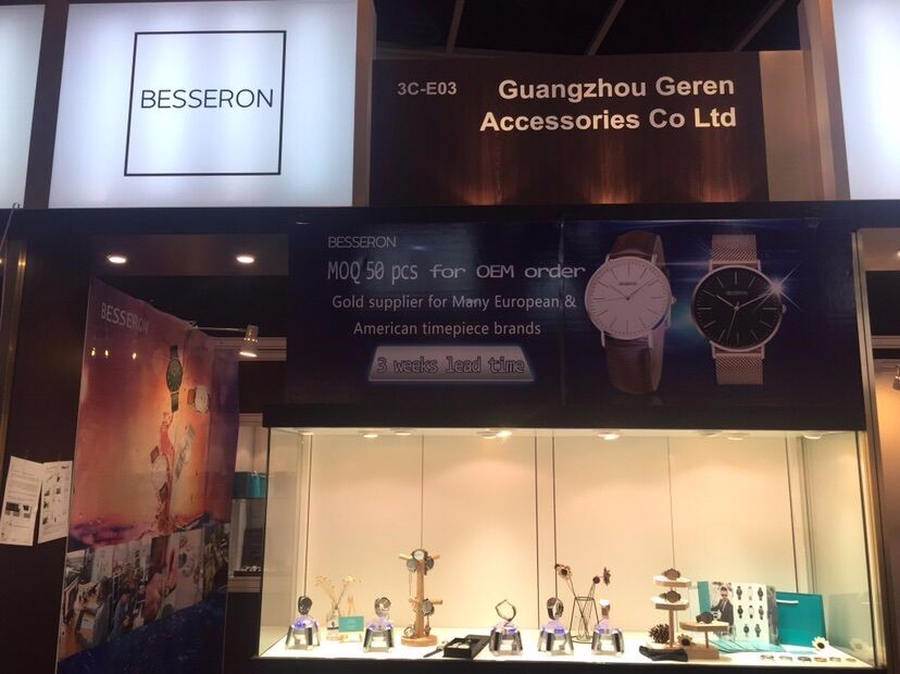 guangzhou geren company1