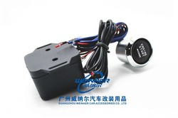 Racing car pivot engine push start button / Starter Switch With Illumination