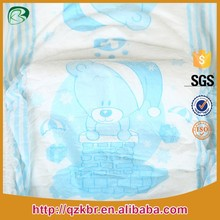 2015 new products competitive price diapers