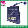 completely new material pp non woven shopping bags