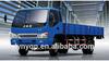 /p-detail/Jac-camiones-hfc1083kr1-de-piezas-de-repuesto-del-motor-ca4df2-13-lc6t46-piezas-caja-de-cambios-300005441763.html