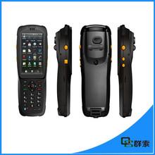 handheld reader long rang pda,Optional Barcode reader and Fingerprint reader can be support