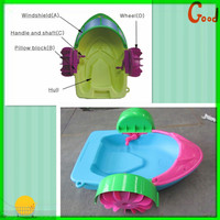 CHINA Manufacturers Popular Water park kids hand pedal boat/plastic kids hand pedal boat