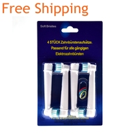 Replacemt 4pcs End-round Bristle Electric Toothbrush Head for Braun Oral B Model SB-17A