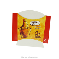 kfc Fried chicken bag paper bag for food fast food take away bag