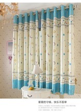 2014 little star kids print cartoon design curtain