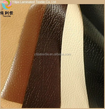 embossed rexine leather for car seat/sofa
