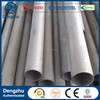 /product-gs/best-price-for-304-stainless-steel-industrial-pipe-tube-per-ton-60286439051.html